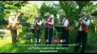 "Диксиленд-бенд  ""Lemberger Dixie Band"" у Львові (Demo video)"
