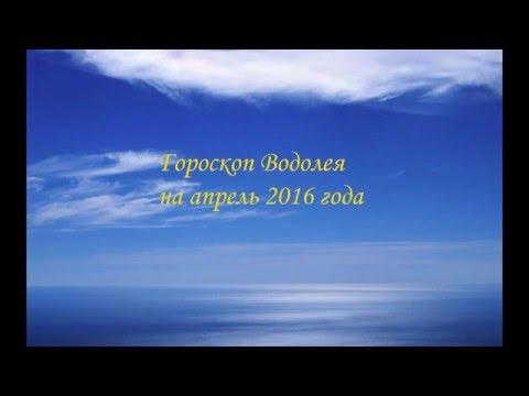Гороскоп козерог на 17 январь