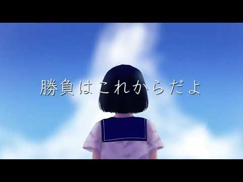『プロシュートローズ』feat.Fukase/風凪舞桜