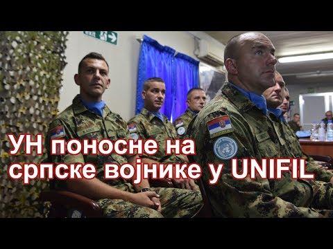 Другог дана посете мировној мисији Уједињених нација у Либану УНИФИЛ министар одбране Републике Србије, Алксандар Вулин посетио је Сектор Исток, базе 7-2 и 9-66 које су под командом шпанског батаљона а у којима је ангажован српски национални…