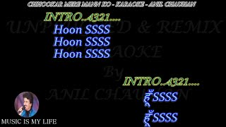 Chhookar Mere Man Ko Unplugged Karaoke With Scrolling