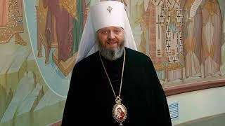 Обращение митрополита Аристарха по установке скульптуры святой Варвары