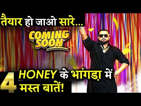 4 Amazing Things You Must Know About YO YO Honey Singh's New Bhangra-Hip Hop Song!