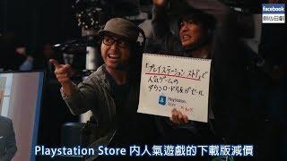 日本CM山田孝之潛入電視台扮助導玩弄殿堂級主播報導PS4消息中字
