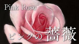 ピンクの薔薇【サンプル制作】 (30cm×30cm)