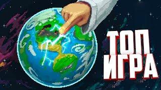 🔥ТОП ПЕСОЧНИЦА НА АНДРОИД! Super WorldBox