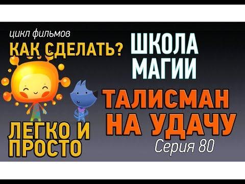 Астрологи о казахстане 2017