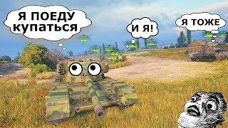 World of Tanks Приколы | Курьёзные моменты из МИРА ТАНКОВ #37