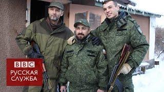 Новые воины Российской империи на Украине: фильм Би-би-си