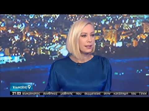 Κορονοϊός   Οι εξελίξεις στην Ελλάδα   24/09/2020   ΕΡΤ