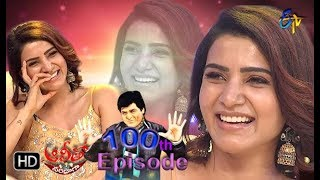 Alitho Saradaga | 17th September 2018 |  Samantha Akkineni  | ETV Telugu
