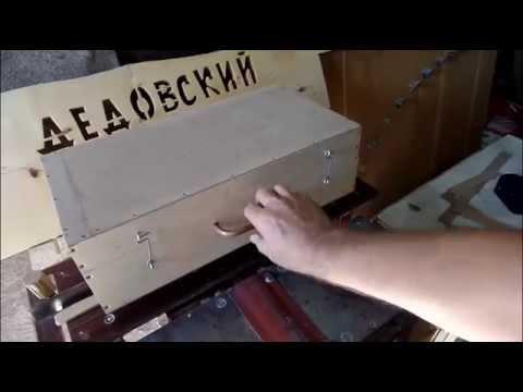 Ящик своими руками в ютубе