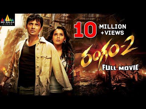 Rangam 2 Full Movie   Latest Telugu Full Movies   Jiiva, Thulasi Nair   Sri Balaji Video