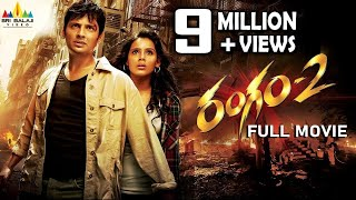 Rangam 2 Full Movie  Latest Telugu Full Movies  Jiiva Thulasi Nair  Sri Balaji Video