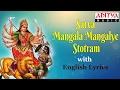 108 Times with English Lyrics | Telugu Devotional Songs