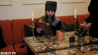 1удди Ресторан Чу Вахна😅😂ЧЕЧЕНСКИЕ НОВЫЕ ПРИКОЛЫ ПОДБОРОК 2018