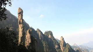 Video : China : SanQing Shan 三清山 National Park