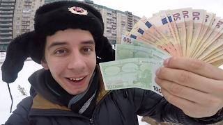 ДАРЮ 1000 Евро ПОДПИСЧИКУ
