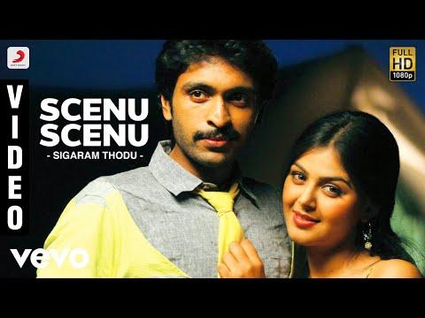 Vikram Prabhu Movies List Kumki Full Tamil Movie Vikram Prabhu Lakshmi Menon