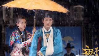 Đưa Em Đi / 带我走 -Tưởng Thấm Vân + Nhạc Phim Dạ Thiên Tử OST)