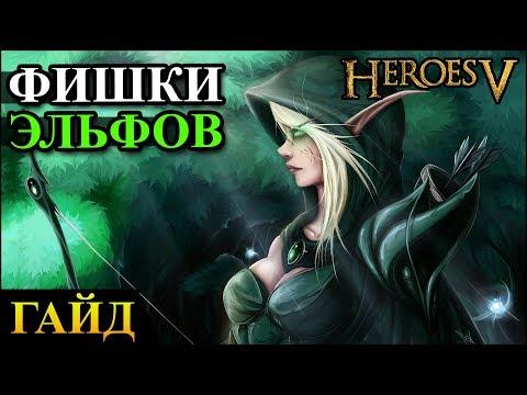 Герои меча и магии 6 торрент для windows 8