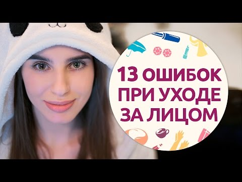 13 губительных ошибок при уходе за лицом [Шпильки|Женский журнал]
