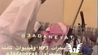 الفنان. عبدالعزيز الضويحي + توحيدة مشاري الجسمي
