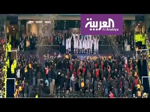 العرب اليوم - الاتحاد الاسيوي يدعو لتقديم عطاءات لنقل منافس