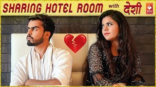 Sharing Hotel Room With Desi |Haryanvi Video 2019|Rohit Sangwan,Vishaka Yadav,Anuj Ramgarhiya