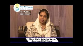 Patience | Sis. Nidhi Robbins Simon | Prayer Time | Shubhsandeshtv
