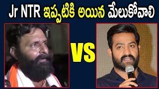 Jr NTR VS Kodali Nani | Kodali Nani Sensational Comments on Jr NTR | ZUP TV