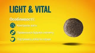 Josera (Йозера) Light and Vital - Корм для малоактивных собак и склонных к полноте (мясо птицы)