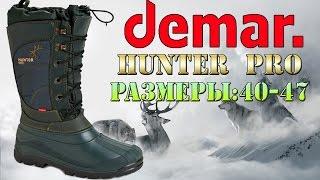 Ботинки демисезонные мужские для охоты и рыбалки
