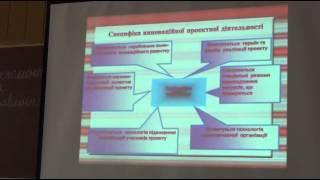 Проектний менеджмент управлінської діяльності
