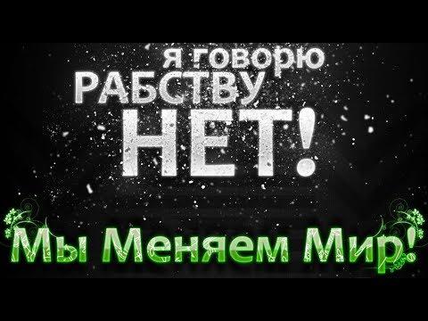 """ИСКР""-""ББД"" А В Шмидт"
