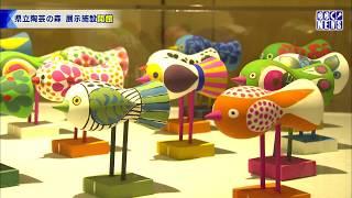 3月28日 びわ湖放送ニュース