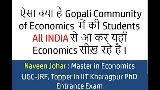 RETHINK !   16 Out of 28 Students qualify UGC-NET/JRF in Economics