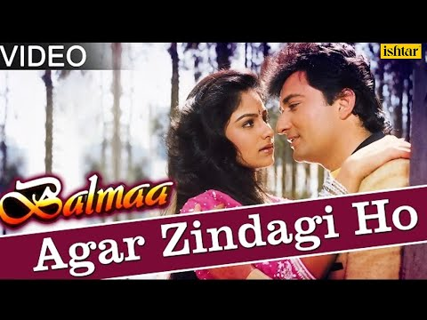 Agar Zindagi Ho Full Video Song   Balmaa   Ayesha Jhulka, Avinash Vadhvan   Kumar Sanu & Asha Bhosle