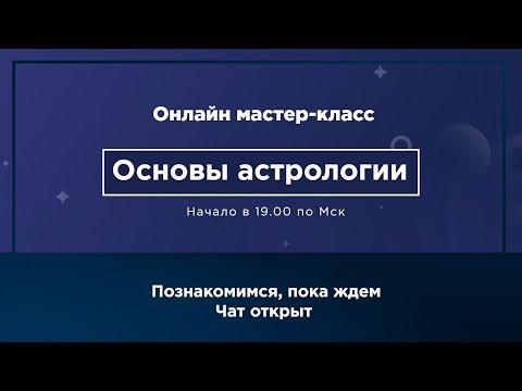Славянские амулеты купить новосибирск