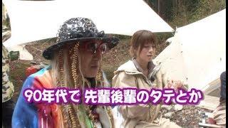 hitomiが、90年代のTRFに感じていた思いをDJKOOに語る。