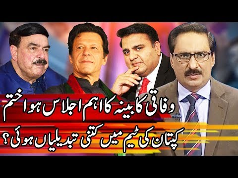 Kal Tak with Javed Chaudhry | 10 December 2018 | Express News