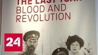 Под научным прицелом: в Великобритании, отказавшей Николаю II в убежище, вспоминают его расстрел -…