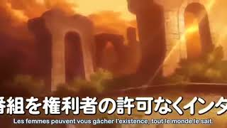 Ichiban Ushiro No Daimao 06 Vostfr!