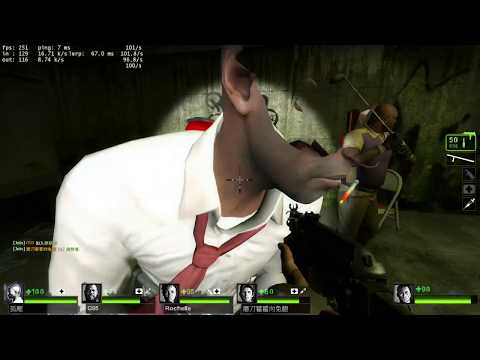 Se7en L4D2 Cold Stream Night 暗流 比官方難得多