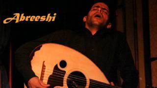 سمير جبران - التراب الأحمر | Abreeshi تحميل MP3