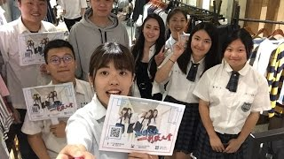 20170519 桃園高校制服大賞 中平特別篇 街頭直播