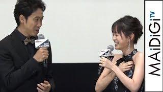 """前田敦子、""""世界一の大泉洋ファン""""自負も「大泉の…」と呼び捨て笑い止まらず「第1回大泉洋映画祭」1"""