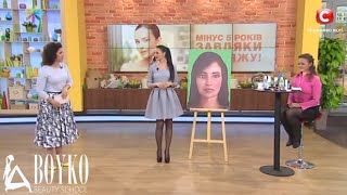 Лифтинг макияж с Татьяной Бойко