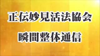 https://www.youtube.com/watch?v=p5_ahHjTG7M