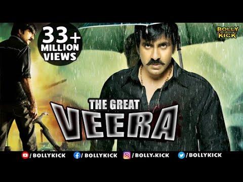 The Great Veera Full Movie | Hindi Dubbed Movies 2018 Full Movie | Ravi Teja Movies | Action Movies